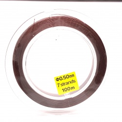Japanese wire 0,5